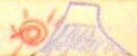 0221 nikki-1 baro chibi-fuji 修正済  IMG_3767