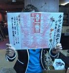 0411 ticket-tai kanban IMG_4004