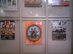 0417 from ichikawa 難波ハッチのポスターコーナー
