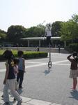 0419 ryokuchi hiroba IMG_4063