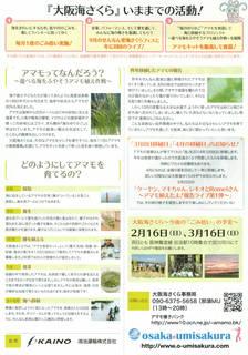 CCF20140308_00002.jpg