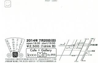 CCF20140718_00001.jpg