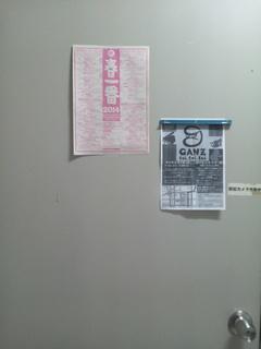 DSC_0025~02.JPG
