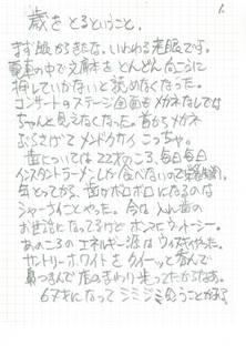 20150516 fuuta-san01.jpg
