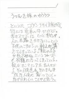 CCF20150218_00000.jpg