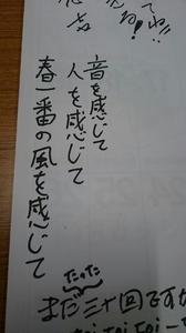 DSC_0088.JPG