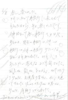 0508-yuri.jpg