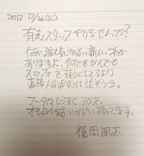 20171226_IMG_0421.JPG